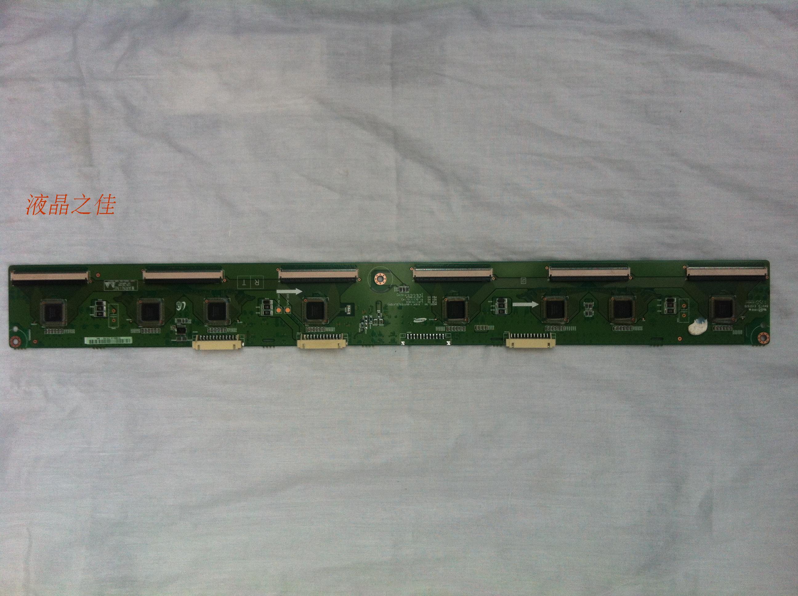 高低三星PS5151EE450450450AA11R设计板LJ41-10183A图纸床cad缓冲原装图片