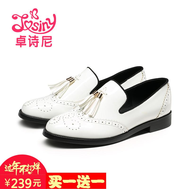 卓诗尼2017春季新款单鞋女粗跟圆头深口流苏漆皮女鞋子111720161