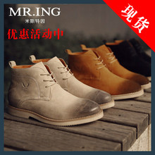 , because Mr. ING 2014 new leisure the velvet H563 fashion men's shoes add wool warm short boots