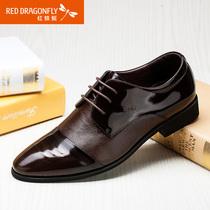 红蜻蜓男鞋春秋新款正品时尚商务皮鞋男士正装鞋系带漆皮鞋子男