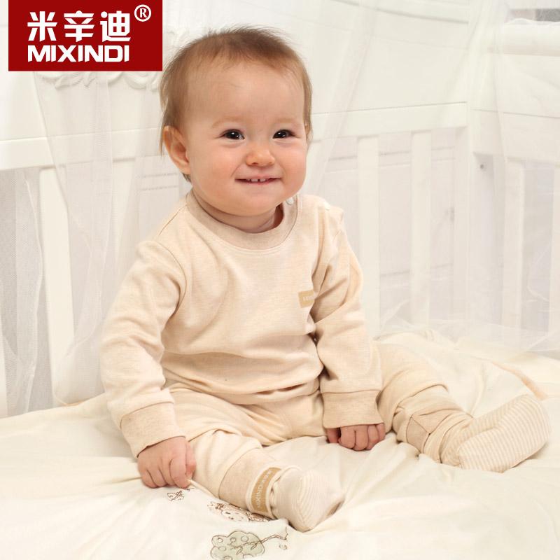 米辛迪 婴儿衣服纯棉 婴儿内衣套装全棉 新生儿内衣 彩织棉 春夏
