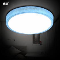 现代简约LED吸顶灯卧室灯温馨圆形客厅灯书房灯餐厅灯饰阳台灯具