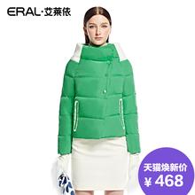 ERAL/艾莱依冬立领短款女圆领宽松太空服面包羽绒服2048D-QC图片