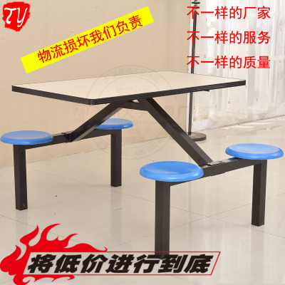 Dinette tables and chairs combination of fast-food cafeteria staff KFC dinette table 4-bit piece dinette