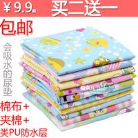 包邮大号加厚夹棉 纯棉婴儿防水隔尿垫防漏床垫月经垫透气可洗