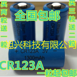 CR123A Lithium Battery CR123A 3V 1300mAh 锂电池 一次性锂电池
