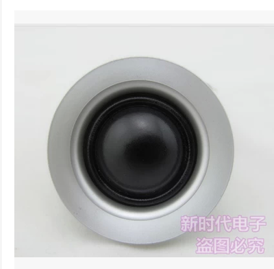 Used imports tannoy Aberdeen car tweeter tweeter treble fiber membrane destructive genuine original car horn