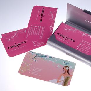 名片印刷定制卡片制作订做代金券logo门票现金抵用入场券设计设计名片订做名片制作设计高档名片创意