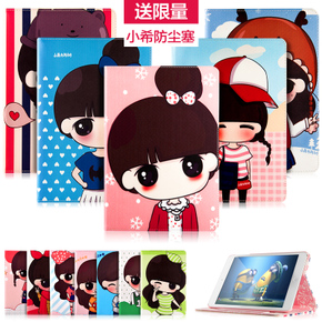 ipad mini2保护套 韩国ipad迷你3保护套卡通 苹果mini1保护壳超薄