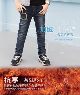 童装男童牛仔裤秋冬季新款加绒加厚儿童保暖长裤中大童弹力直筒裤
