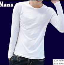Young men's long sleeve T-shirt render unlined upper garment of pure long coat color round collar white cotton underwear men's winter small unlined upper garment