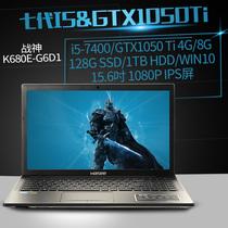 Hasee/神舟 战神 K680E-G6D1 七代CPU GTX1050Ti 游戏笔记本电脑