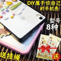diy创意贴纸华为荣耀6手机套 荣耀6p手机壳mate7/p7硅胶保护壳