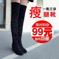 2015秋冬季女瘦腿弹力平底长筒靴女靴坡跟过膝长靴平跟黑色内增高