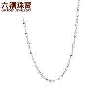 六福珠宝Pt950铂金项链女款双层瓦片链白金素链计价L19TBPN0010A
