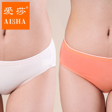 Article 2 pure pigment color youth belly in aisa modal wrapped hip female underwear ultra breathable waist briefs in the mail