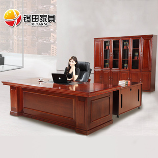 Xitian boss chairs Office furniture solid wood panel table Executive table desk supervisors table Executive table special offer