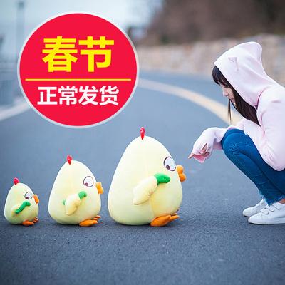 可爱小黄鸡公仔毛绒玩具小鸡玩偶鸡年吉祥物新年儿童礼物公司年会