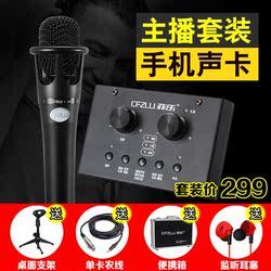 麦克风好,很不错的一款麦克风,说不会爆麦__菲乐 E-300 手持电容麦克风主播k歌喊麦手机声卡设备话筒套装