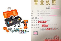 企业代购VTech Drill and Learn Toolbox - Online Exclusive