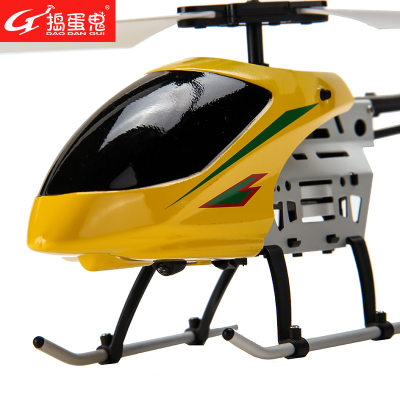 Rascal Children's toy airplane remote control airplane remote control aircraft shatterproof gyroscope remote control aircraft model aircraft alloy