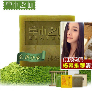 Wood SOAP-heart of green tea essential oil facial wash oil control SOAP-handmade soap whitening acne antibiotic