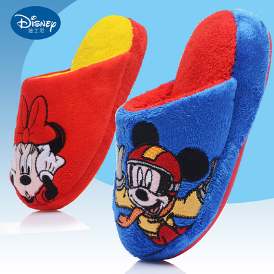 Disney Mickey children's cotton slippers home slippers floor soft bottom shoes baby girls and boys warm thick winter
