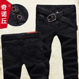 弹力秋冬款潮流黑色牛仔裤男青年雪花小脚裤男生长裤显瘦