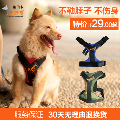 Excellent Bekaa pet supplies dog clothes Teddy Golden Vest Harness can be hung leash water resistant bite