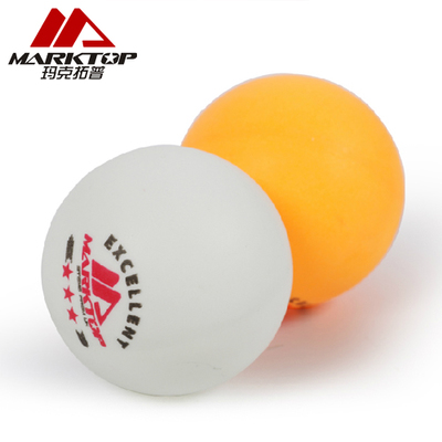 Counter genuine professional tennis tournament training package dedicated tennis ball machine 6 / Card