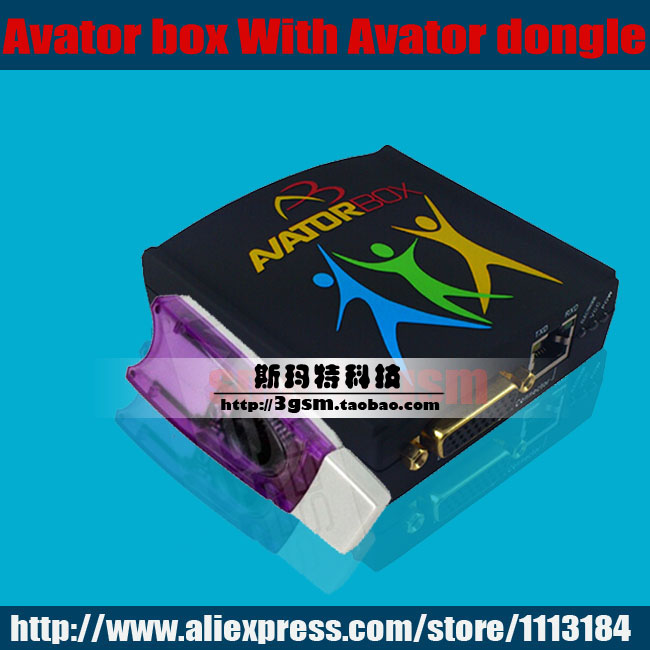 原装Avator Box Avatorbox with Avator dongle