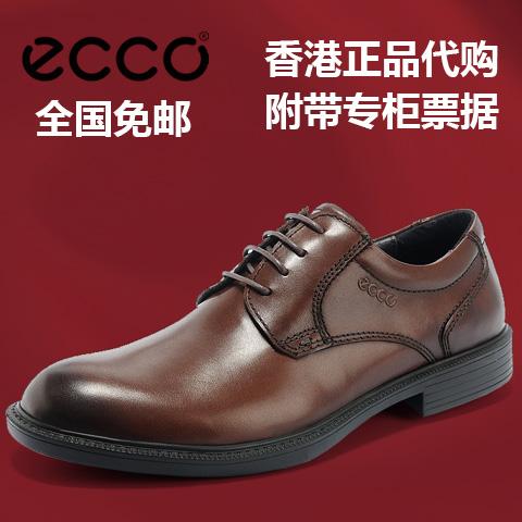 Демисезонные ботинки ECCO 2014