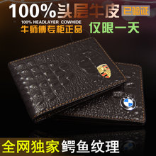 (Everyday Special Price) Holster Case Leather Driver's License Driving Permit Fitted Jacket Ultra Slim Folder