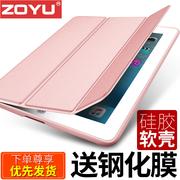 老款苹果iPad4保护套硅胶a1395全包超薄休眠3平板电脑皮套iPad2防摔壳A1458 1459 1460 1416 1430 1403 1396