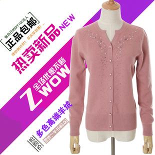 2014鄂尔多斯市女士V领开衫羊绒衫100纯山羊绒保暖