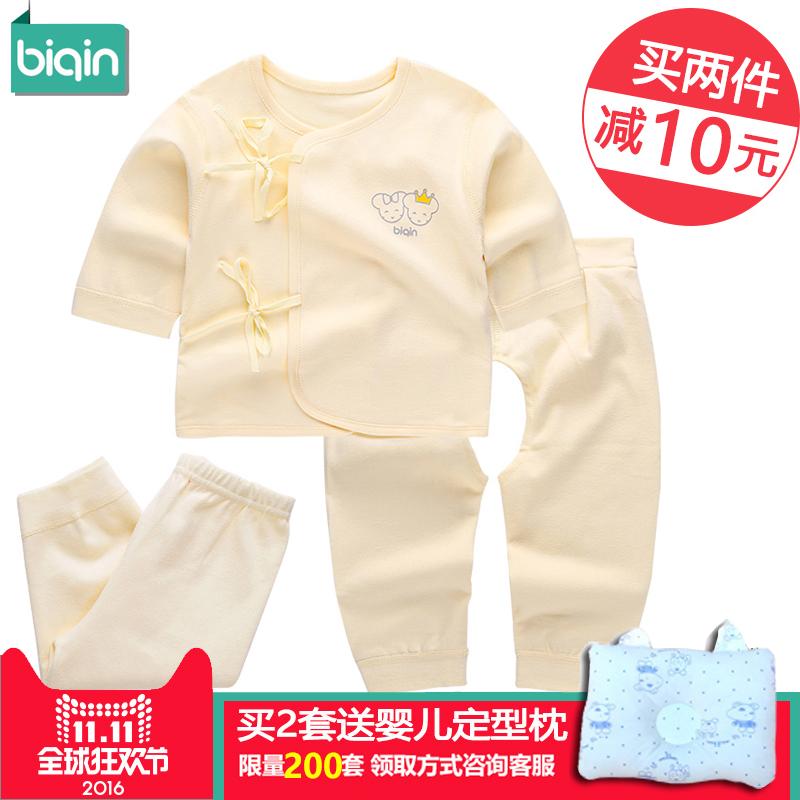 比亲新生儿衣服秋季0-3月纯棉婴儿秋衣宝宝内衣套装和尚服秋冬季