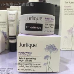澳洲茱莉蔻活机亮泽美白晚霜Jurlique Purely White Night Cream