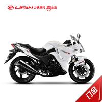 -拉电启动摩托车 小跑小型趴赛摩2代地平线R2