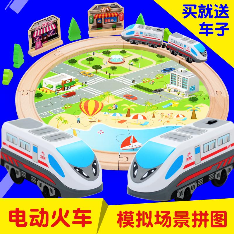 和谐号小火车头套装电动火车木质轨道车木制轨道积木益智儿童玩具