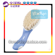 German NUK natural wool baby massage comb hair brush hair soft brush Blue 10256371 14