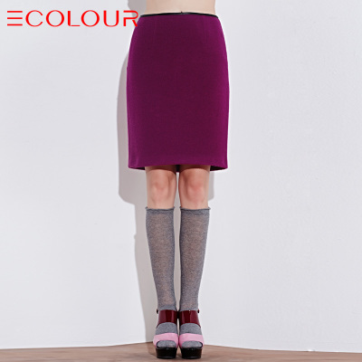Mission Lynx brand exclusive three-color 2014 new winter fashion wild solid color package hip skirts