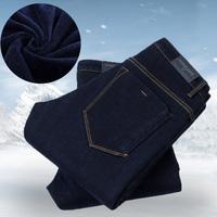 伊蒂尔2015冬季新款加绒加厚微弹男牛仔裤韩版修身直筒休闲牛仔裤