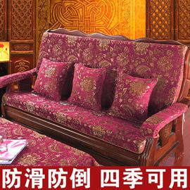 带靠背红木沙发垫子_石家庄办公家具