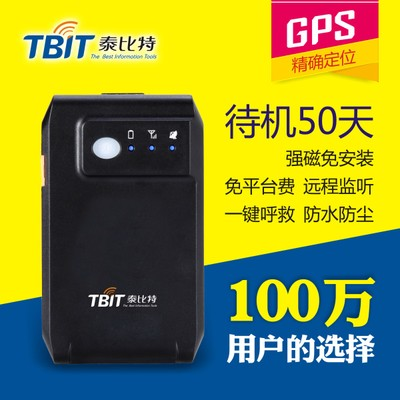 Tai Bite K1 Car GPS Tracker alarm free installation large battery long standby fee-free platform