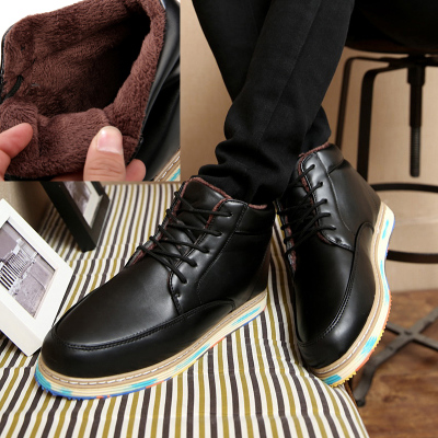 British Lun Mading boots men high shoes men's cotton-padded shoes autumn and winter influx of male students Lin curved tide shoes boots