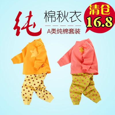 婴儿秋衣套装纯棉男女儿童保暖内衣加绒加厚睡衣宝宝内衣套装秋冬