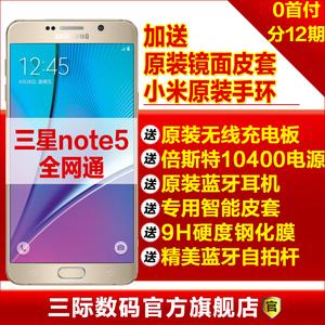 现货/分12期免息Samsung/三星 Galaxy note 5 SM-N9200 note5手机