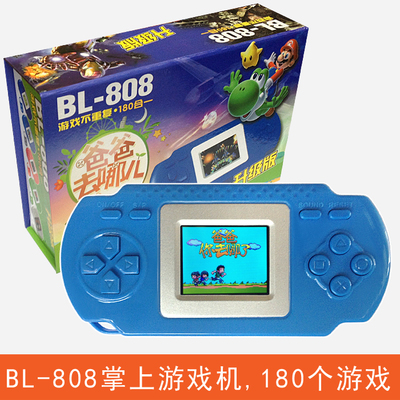 BL-808 handheld game consoles and Dad go where the game is not repeated 180 wholesale
