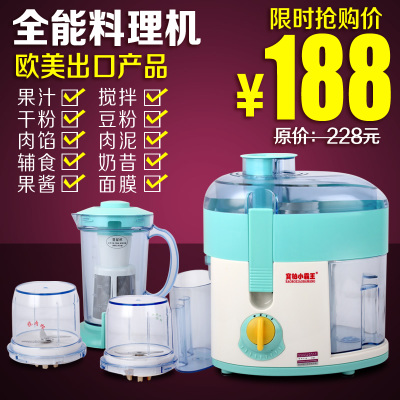 Pupa bully Juicers household electric juicer juice machine grinding machine Soymilk shipping