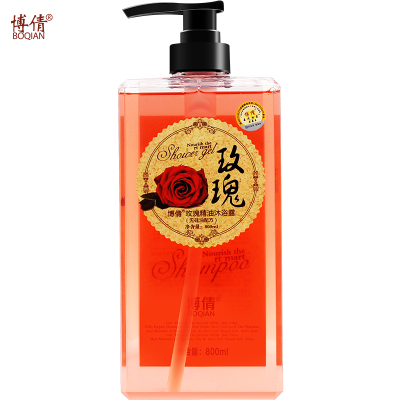 Bo Qian rose oil-free silicone lasting moisturizing shower gel whitening moisturizing lotion bath light and tender skin
